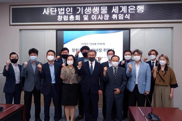 충북도 '기생생물 세계은행' 설립 속도…창립총회 열어