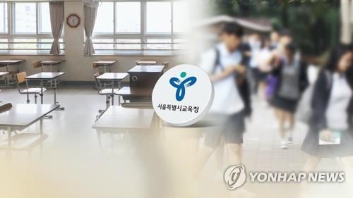 양천구 중학교서 학생 확진자 발생…서울 등교재개 후 첫 사례