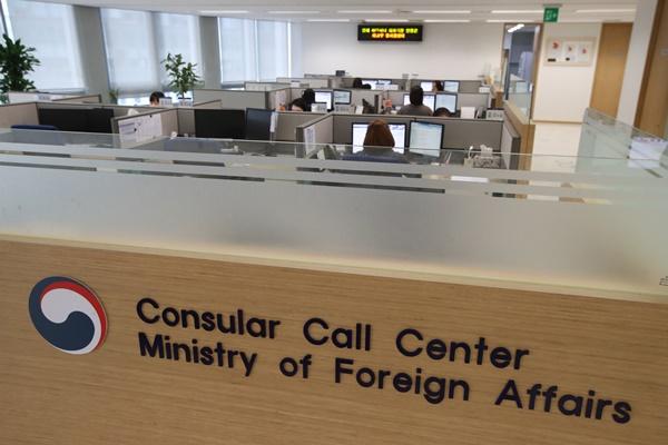 韩外交部计划将领事呼叫中心电话号码改为104