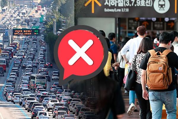 Большинство сеульчан не поедут на малую родину в Чхусок