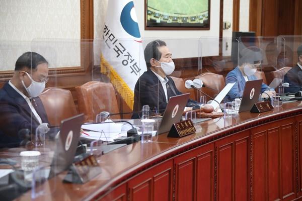 Quốc hội và Nội các Hàn Quốc thông qua dự thảo ngân sách bổ sung lần 4