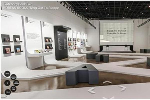 Corea presentará 69 obras en Feria del Libro de Gotemburgo