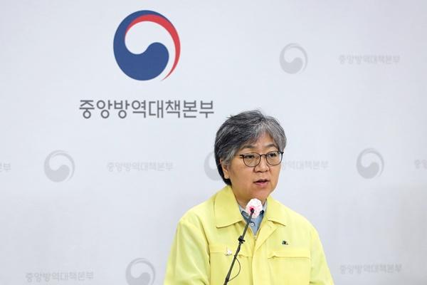 Jeong Eun Kyeong se incluye entre 100 figuras más inflyentes de 2020