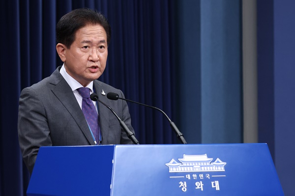 青瓦台强烈谴责北韩射杀韩国公民并损毁其尸体 要求处罚责任人
