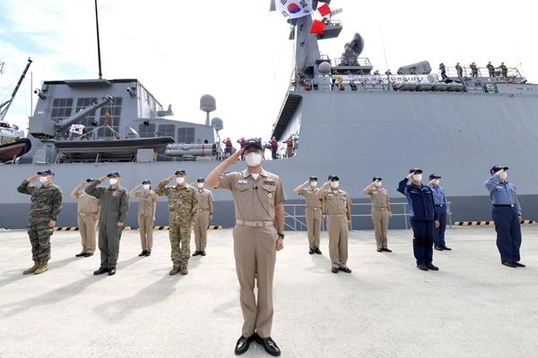 Lực lượng Cheonghae đợt 33 lên đường thực thi nhiệm vụ quốc tế
