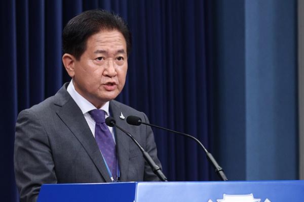 NSC Denounces N. Korea for Fisheries Official's Death
