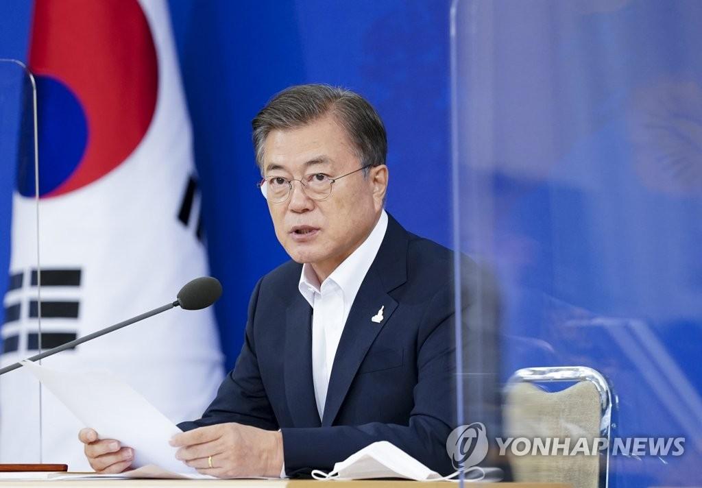 Präsident Moon nennt Tötung eines südkoreanischen Beamten durch Nordkorea schockierend