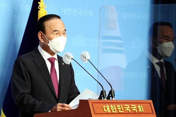 Le député Park Duk-hyum quitte le PPP sur fond de scandale de corruption