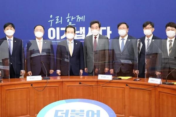 Hàn Quốc giải ngân 70% ngân sách bổ sung đợt 4 trước Tết Trung thu