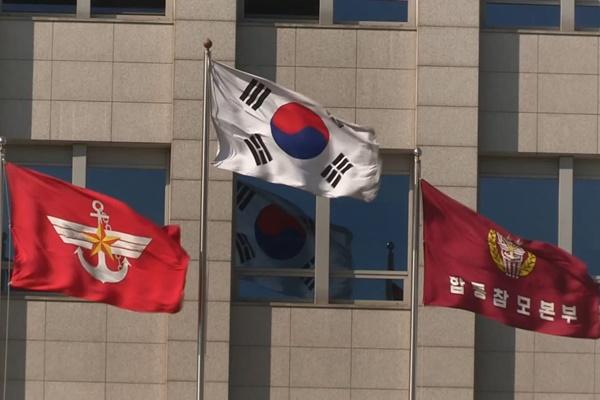 Seoul verurteilt Erschießung eines Beamten durch Nordkorea