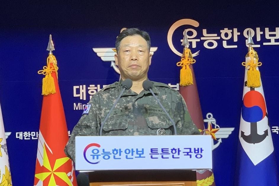 Seúl condena agresión norcoreana contra ciudadano surcoreano