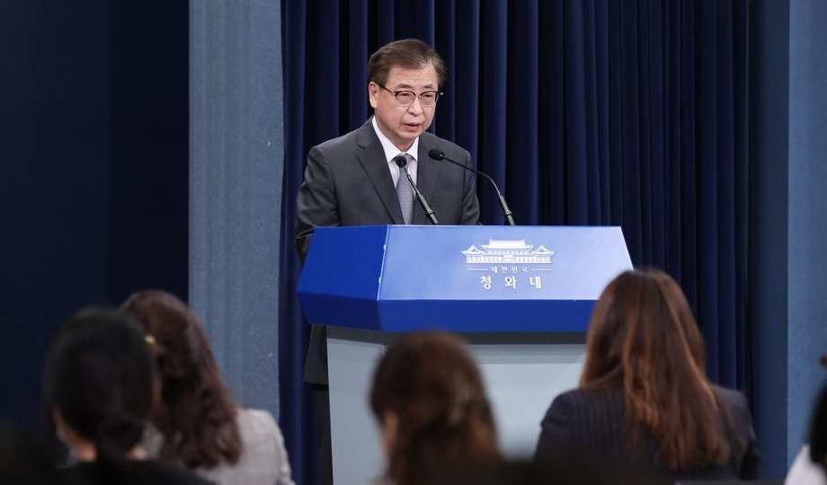 N. Korea Apologizes for Shooting Death of S. Korean Official on West Sea