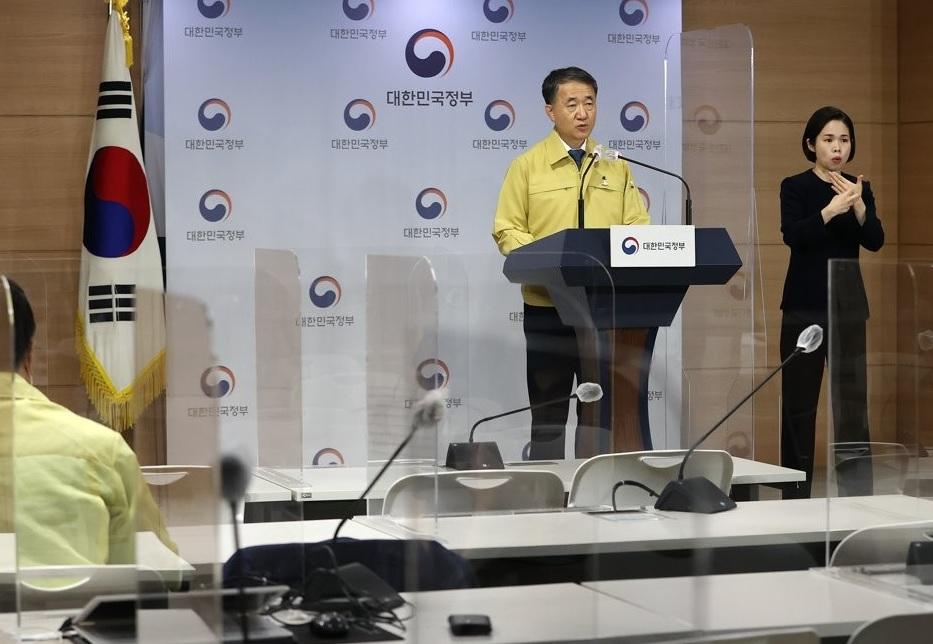 Gov't Announces Quarantine Measures for Chuseok Holiday
