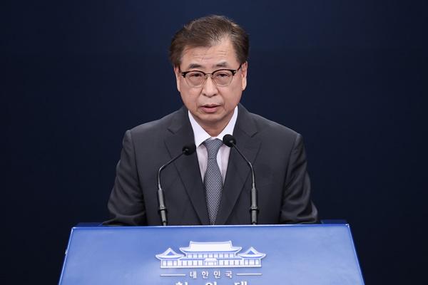 Chủ tịch Kim Jong-un xin lỗi Tổng thống Hàn Quốc và đồng bào miền Nam