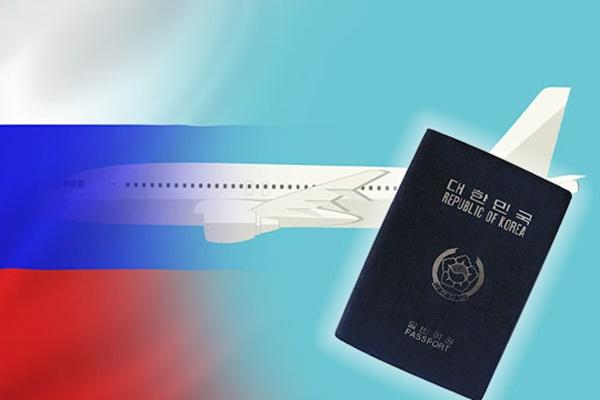 Südkoreaner können ab Sonntag wieder ohne Visum Russland bereisen