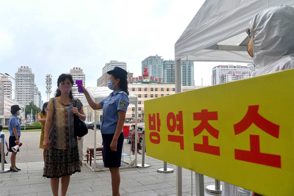 N. Korean Media Emphasize Border, Coastal Blockade for Quarantine