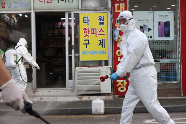 S. Korea Adds 61 New COVID-19 Cases, Falling Below 100 for First Time in 4 Days