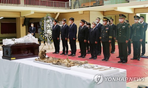 S. Korea Repatriates 117 Sets of Remains of Chinese Soldiers