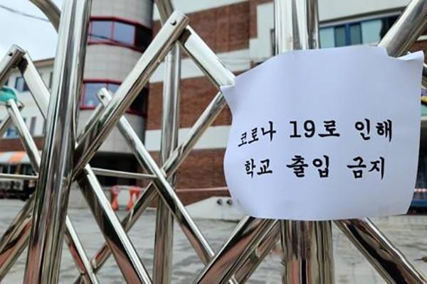 전국 72개교 등교 불발…두 달 만에 두 자릿수로 감소