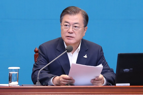 Moon Extends Condolences over Death of Fisheries Official