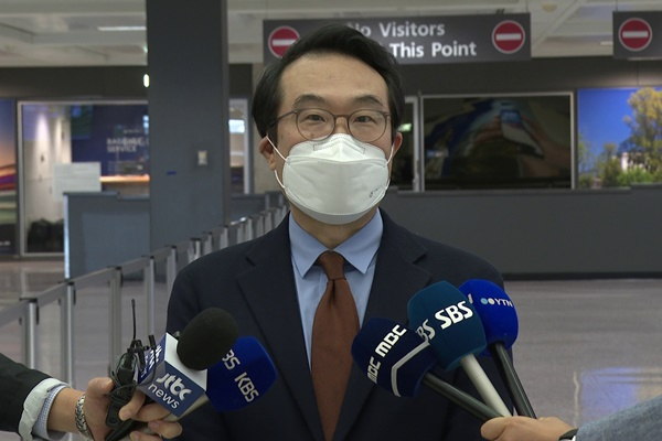 Südkoreas Nuklearunterhändler will mit USA über Erklärung des Kriegsendes sprechen