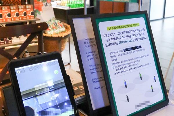 Südkorea setzt für lange Feiertage Corona-Sonderschutzmaßnahmen in Kraft