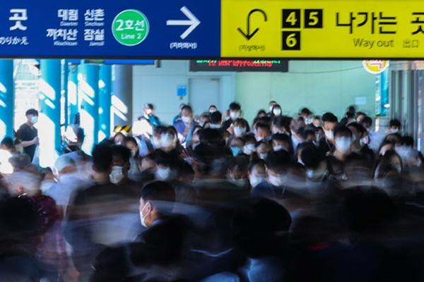 S. Korea Implements Mandatory Mask Use