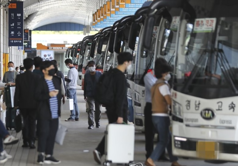 S. Koreans Avoid Homecoming Trips during COVID-19-stricken Chuseok