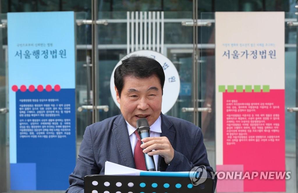 '개천절집회 금지' 법원 결정에…주최측