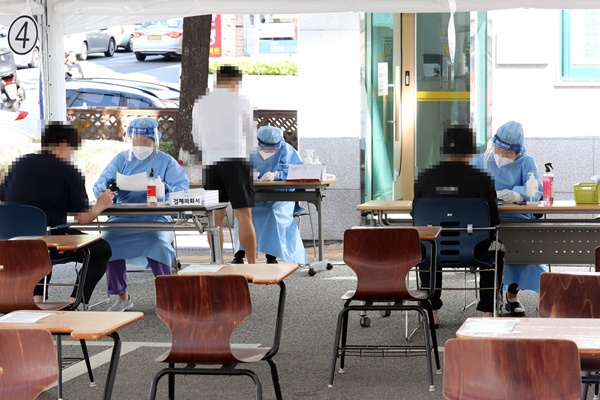 S. Korea's COVID-19 Cases Fall Below 50 for First Time since Early August