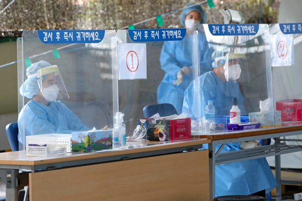 S. Korea Adds 113 COVID-19 Infections