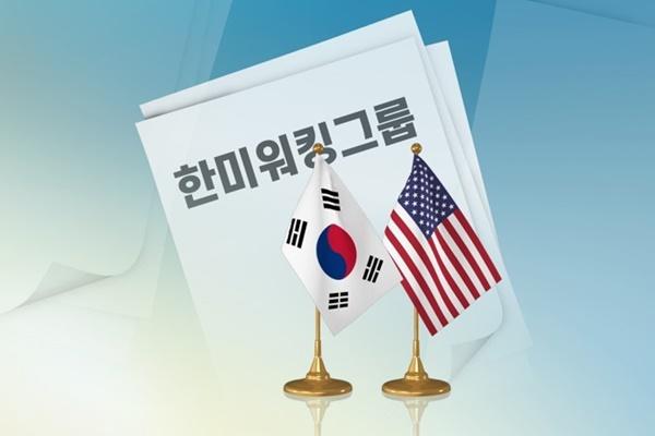 Südkorea und USA wollen Arbeit ihrer Arbeitsgruppe zu Nordkorea möglicherweise einstellen