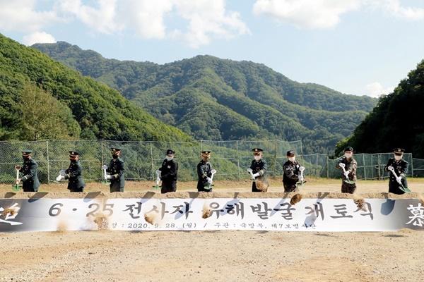 """""""끝까지 찾아 가족 품으로"""" 육군 7사단 화천서 유해발굴 나서"""