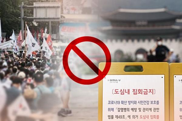 建国記念日の集会禁止措置を受け 保守系団体「1人デモ」行う