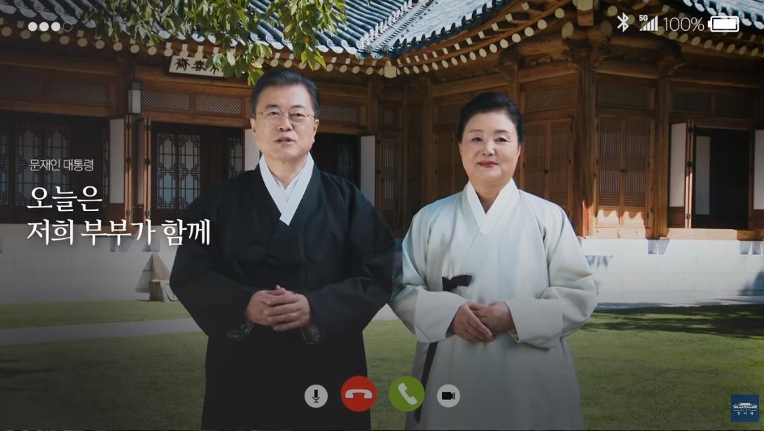 Moon Wishes S. Korean People Happy Chuseok in Video Message