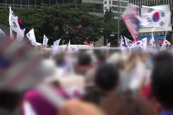 韩法院以违反公共安全和秩序为由禁止开天节集会