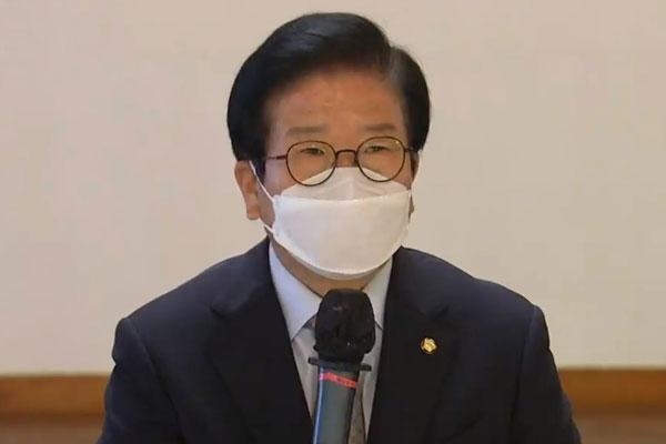 """Chủ tịch Quốc hội Hàn Quốc: """"Bắc Triều Tiên bị cô lập vì không có khát vọng thống nhất"""""""