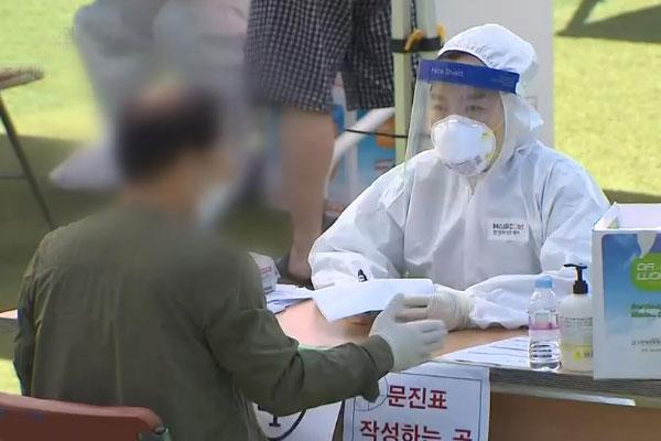 Số ca nhiễm COVID-19 mới tại Hàn Quốc giảm xuống ngưỡng hai con số