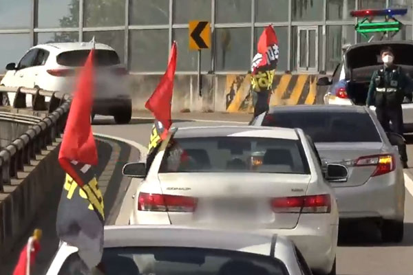 Court Permits Drive-Through Rally with Strict Quarantine Rules