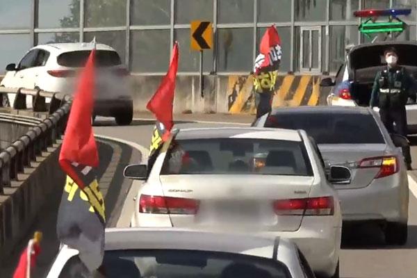 Tòa án Hàn Quốc cho phép biểu tình có điều kiện trên xe ô tô vào Ngày lập nước