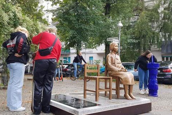 German District Suspends Removal of Sex Slavery Statue