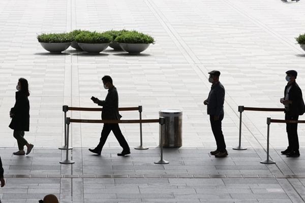 S. Korea Unveils 5-level Social Distancing Scheme