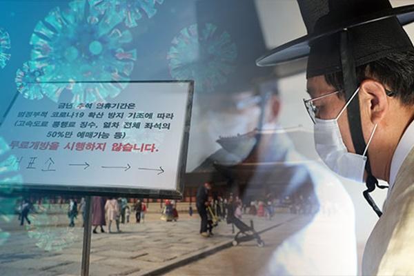 Hàn Quốc duy trì số ca nhiễm COVID-19 mới ở mốc hai chữ số sau kỳ nghỉ lễ