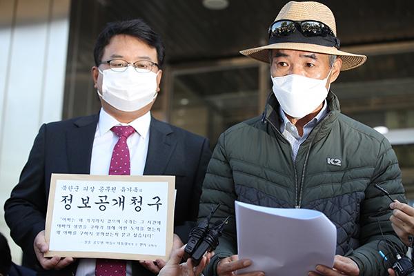Gia quyến công chức Hàn bị quân đội miền Bắc sát hại yêu cầu Liên hợp quốc vào cuộc