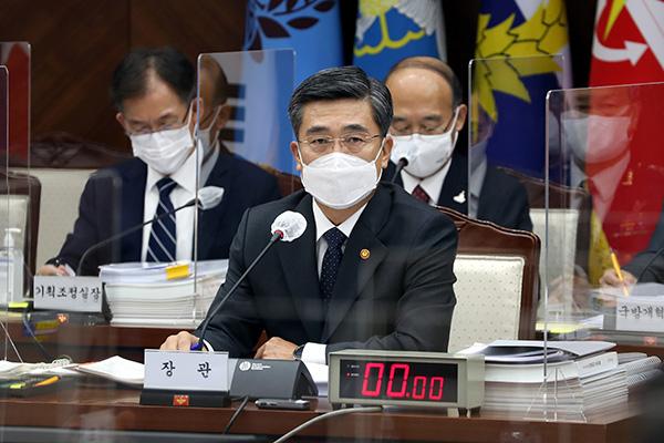 Quốc hội chất vấn Bộ Quốc phòng về vụ công chức bị Bắc Triều Tiên bắn chết