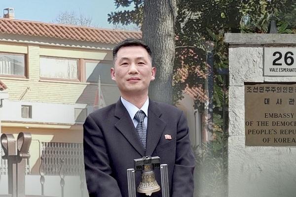 Onu: Pyongyang doit protéger la famille de Jo Song-gil restée en Corée du Nord