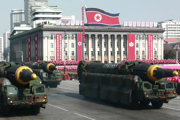 N. Korea Expected to Mark Party Anniversary with Military Parade