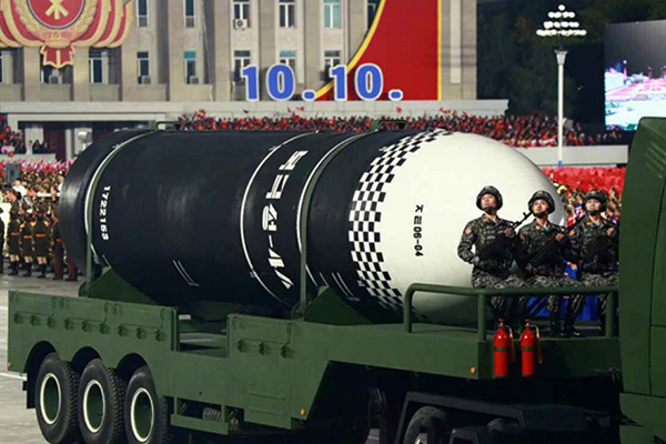 S. Korea Says New N. Korean SLBM Is 'Pukguksong-4ㅅ', Not 'Pukguksong-4A'