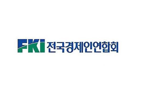 Liên đoàn công nghiệp Hàn Quốc đề xuất Việt Nam nối lại chế độ nhập cảnh đặc biệt