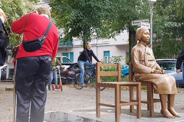 Civic Group Protests German District's Order to Remove Wartime Sex Slavery Statue
